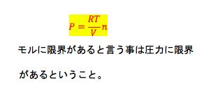 スクリーンショット 2015-10-06 12.47.46