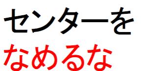 スクリーンショット 2015-11-12 11.38.14