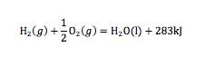 水の熱化学方程式