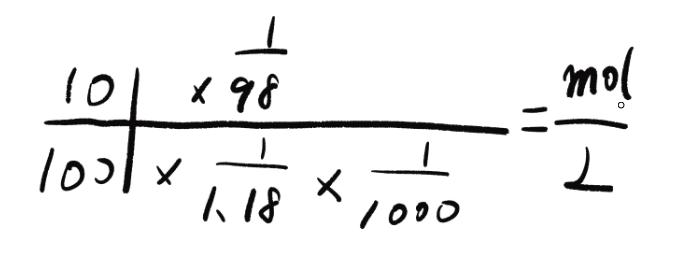 パーセント濃度とモル濃度の変換