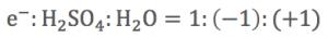 鉛蓄電池の変化量の物質量比