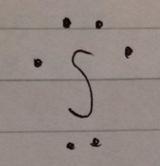 硫黄の電子式