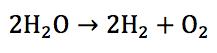 モル計算 反応式