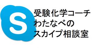 スクリーンショット 2016-04-03 0.09.32