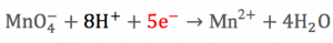 半反応式 作り方 手順4