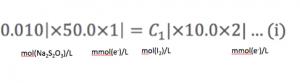 ヨウ素滴定の量関係立式