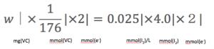 酸化還元滴定 立式