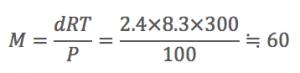 状態方程式 計算