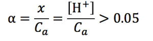 弱酸 電離度 判定 近似解