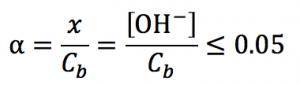 弱塩基 水酸化物イオン濃度 近似解 判定法