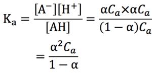 電離度を求める式
