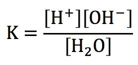 水の電離 平衡定数