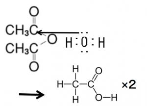 無水酢酸 加水分解