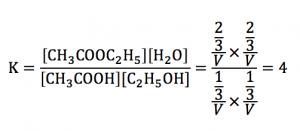 平衡定数 代入 量計算