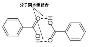 安息香酸 芳香族カルボン酸 分子間水素結合