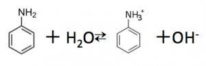 アニリン 塩基性