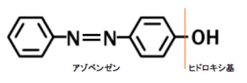 p-ヒドロキシアゾベンゼン