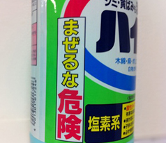 接触法 発煙硫酸