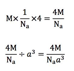 面心立方格子の密度を求める計算