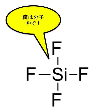 四フッ化ケイ素